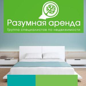 Аренда квартир и офисов Юкаменского