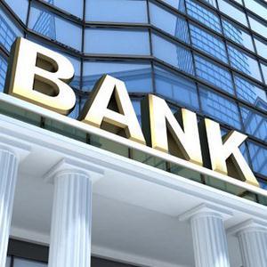 Банки Юкаменского