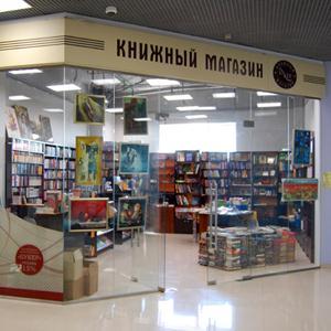 Книжные магазины Юкаменского