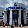 Автовокзалы в Юкаменском