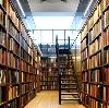 Библиотеки в Юкаменском