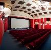 Кинотеатры в Юкаменском