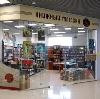 Книжные магазины в Юкаменском