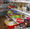 Магазины хозтоваров в Юкаменском