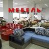Магазины мебели в Юкаменском