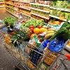 Магазины продуктов в Юкаменском