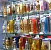Парфюмерные магазины в Юкаменском