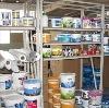 Строительные магазины в Юкаменском