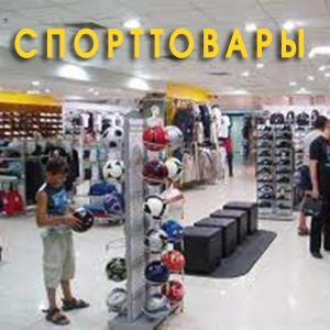 Спортивные магазины Юкаменского