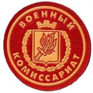 Военкоматы, комиссариаты Юкаменского